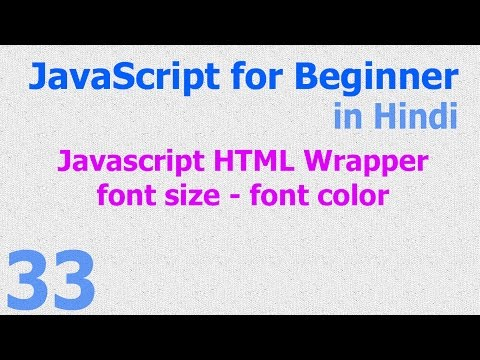 33 - JavaScript Beginner Tutorials - HTML Wrapper - font - size | colo - Hindi