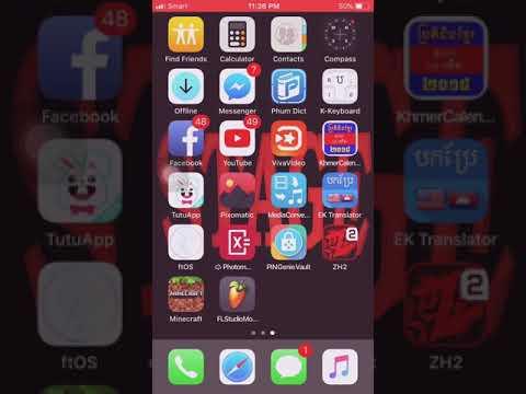 របៀបmove song ដាក់ចូលFL studio mobile in IOS