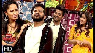 Hyper Aadi, Raising Raju Performance | Jabardasth  | 14th  February 2019 | ETV Telugu