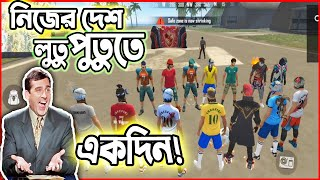 বিদায় বারমুডা!😢|Baten Mia|Free Fire Bangla Funny Dubbing|Mama Gaming|Goodbye Bermuda