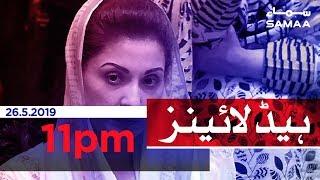 Samaa Headlines - 11PM - 26 May 2019