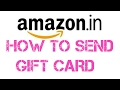How to Send Amazon Gift card