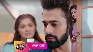 Bepanah pyaar | Pragati fall in love with Rathbir | Raghbir