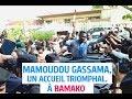 Arrivée de Mamoudou Gassama à BAMAKO (MALI) mp3