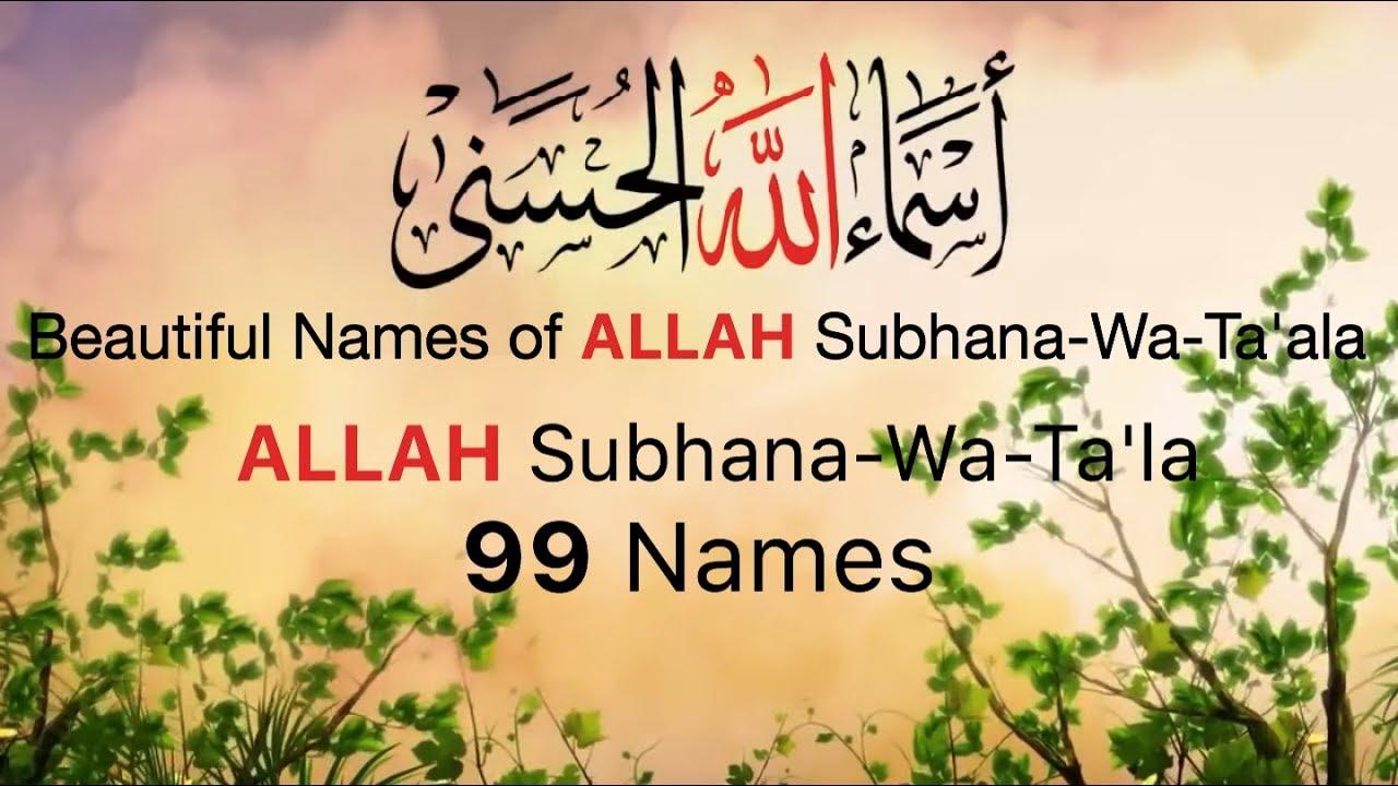 WhatsApp Status: Asma ul Husna 99 Beautiful names of ALLAH S.W.T - Part 1