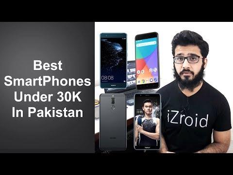 Top 5 Best Mobiles Phones Under R.S 30000 In Pakistan 2018 Q1