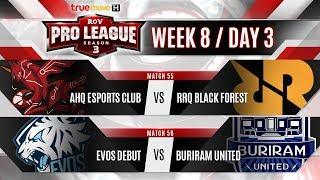RoV Pro League Season 3 Presented by TrueMove H : Week 8 Day 3