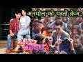 Download  दर्शक लाइ मन पर्यो Anmol र Suhana को जोडी/Hall Report/Housefull/Anmol kc/suhana MP3,3GP,MP4