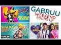 Download Chandigarh Amritsar Chandigarh   Shadaa   Diljit Dosanjh   Gippy Grewal   Gabruu Weekend RoundUp MP3,3GP,MP4
