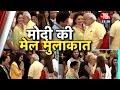 PM Modi Meets Amitabh Bachchan Aishwarya