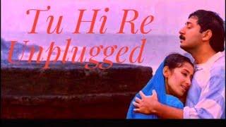 Tu Hi Re Unplugged  A.R.Rahman  Hariharan & Kavita Krishnamurthy  Bombay