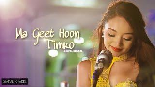 MA GEET HOON TIMRO REPRISE   SIMPAL KHAREL    NEW NEPALI SONG 2021  OFFICIAL MUSIC VIDEO