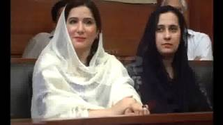 Cheating By Provincial Ministers Hameeda Waheed In Punjab Assembly Session Pkg City42