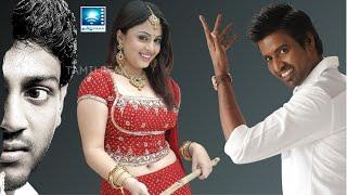 Download New Tamil Cinema APPAVI Full Movie | Tamil Peak Exclusive Video