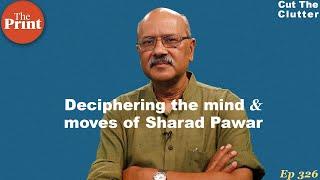 Deciphering the politics, mind & man behind Sharad Pawar Maharashtra's perennial 'Man of the Match