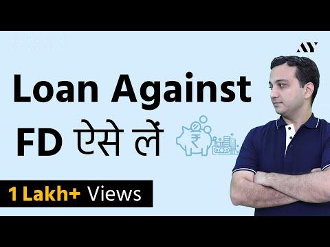 Loan Against Fixed Deposit (FD) in 2018 - Hindi