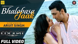Bhalobasa Jaak -Full Video |Cockpit |Dev, Koel, Rukmini |Arijit S, Somlata | Arindom |Kamaleswar M