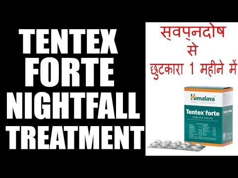 How to STOP NIGHTFALL | स्वप्नदोष से छुटकारा पाएं 1 दिन में | Nightfall Treatment - Hindi