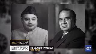 Dawn of Pakistan - Episode 14