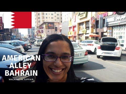 Walking in Bahrain   American Alley, Juffair