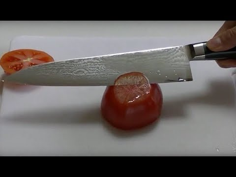Japanese kitchen knives Minamoto