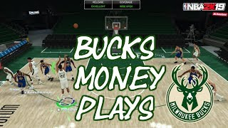 NBA 2K19 - How To Score With Stretch Bigs! (