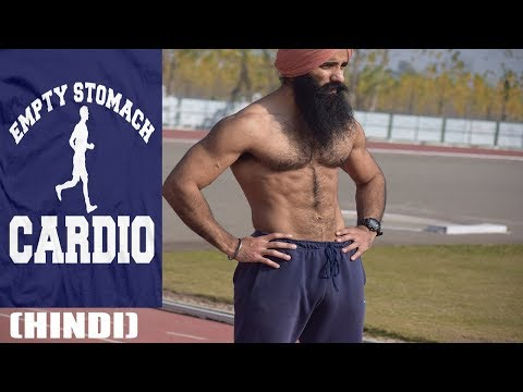 FASTER FAT LOSS WITH EMPTY STOMACH CARDIO?TRUE or FALSE|Daman Singh