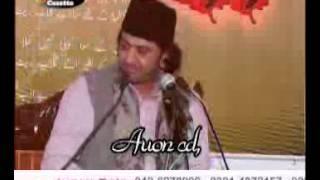 Allama Nasir Abbas biyan Zahor imam  Mahdi and iraq war  majlis at Lahore