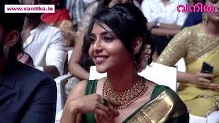 ലാലേട്ടനോടു സംസാരിക്കാൻ മൈക്ക് വാങ്ങി Kareena Kapoor പറഞ്ഞത്... Vanitha Film Awards 2019 Part 16