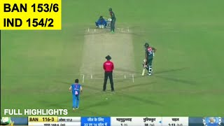 India Vs Bangladesh 2nd T20 I Ind Vs ban