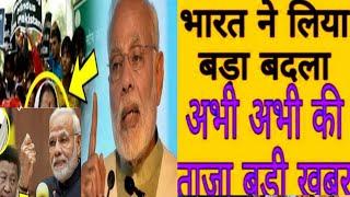 Hindi Khabar Videos - 9tube tv