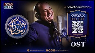 Barkat e Ramzan OST in the soulful voice of #RahatFatehAliKhan, Audio and Lyrics