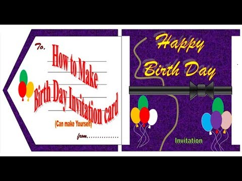 How to make birthday invitation cards in Microsoft word 2007 | step by step