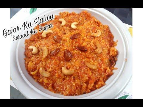 Gajar ka halwa recipe in hindi ( without mawa & condensed milk)