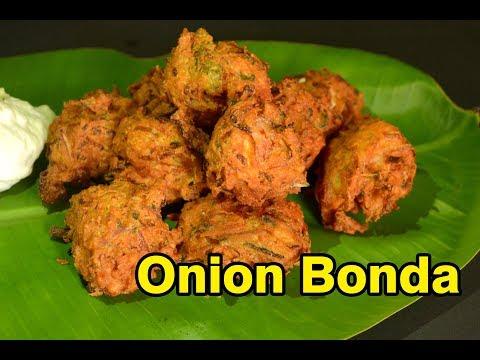 Onion Bonda | வெங்காய போண்டா | Evening Snacks | Kids Recipes