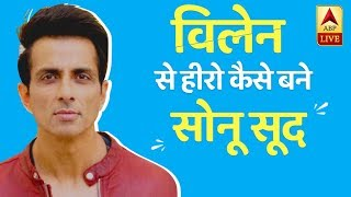 Sonu Sood: How Real Life Hero Became A Villain In Reel Life | Bollywood Kisse | ABP News
