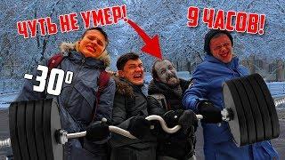 Кто последний отпустит штангу получит 10.000 рублей | Челлендж