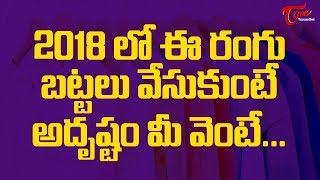 simha rashi lucky colours Videos - votube net