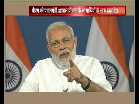 PM Shri Narendra Modi interacts with Pradhan Mantri Awas Yojana beneficiaries across the nation