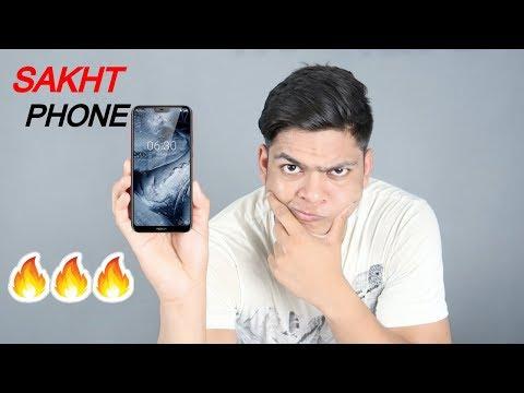 Nokia X6   Yeh Sakht Phone Hai Sakht Laundo Ke Liye!