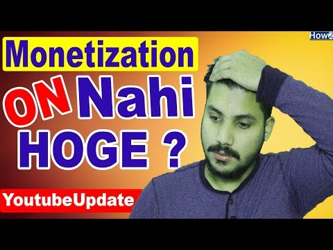 Update Youtube Monetization Under Review  How Long 2018 | Good News Hindi Urdu