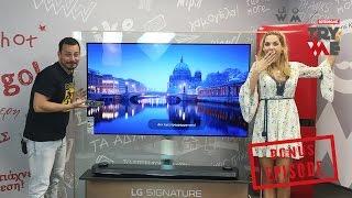 Κάνουμε unboxing της νέας LG Signature OLED TV W7 65'' που.. γίνεται ένα με τον τοίχο!
