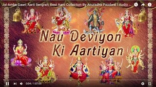 Jai Ambe Gauri, Aarti Sangrah, Best DEVI Aarti Collection By Anuradha Paudwal I Audio Juke Box