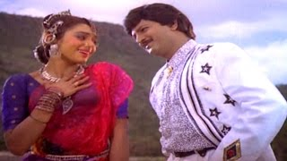 Konda Meeda Chukkapotu Full Video Song || Alludugaru Movie || Mohan Babu, Shobana, Ramya Krishnan,