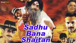 Sadhu Bana Shaitan | Bollywood Movie | Length Bollywood Hindi Movie | Aman Sagar, Rajesh Sabharwal