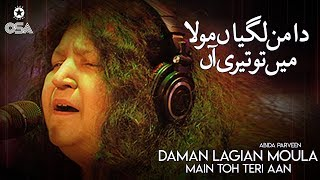 Daman Lagian Moula Main Toh Teri Aan | Abida Parveen | official version | OSA Islamic