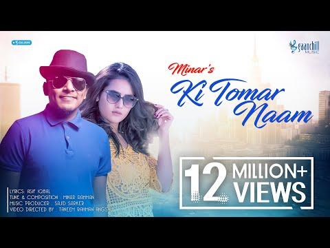 Xxx Mp4 MINAR Ki Tomar Naam Official Music Video Angshu Tune Minar Lyrics Asif Iqbal Music Sajid 3gp Sex