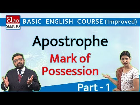 Apostrophe - 1 (Mark of Possession) - Basic English (Improved) - Video 48