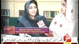 Zalbol ( VSH NEWS ) With Anila Yousuf Baloch Students In Karachi University Higher Education 2 of 4