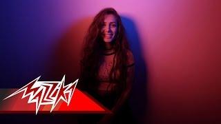 Chocola-Remix - Maisoun Sedky Ft Ramy Blazin شيكولا-ريمكس - ميسون صدقى